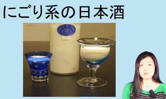 【第5回】日本酒ライフスタイル講座5「美しくおいしく飲み切る」