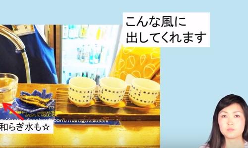 【第8回】日本酒ライフスタイル講座8「日本酒を気軽に楽しめるスポット」