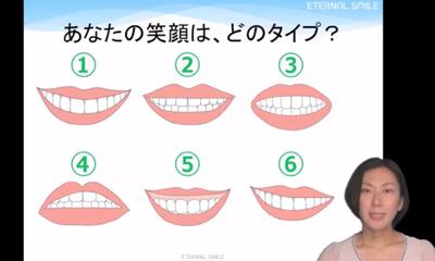 【第5回】表情筋エクササイズ