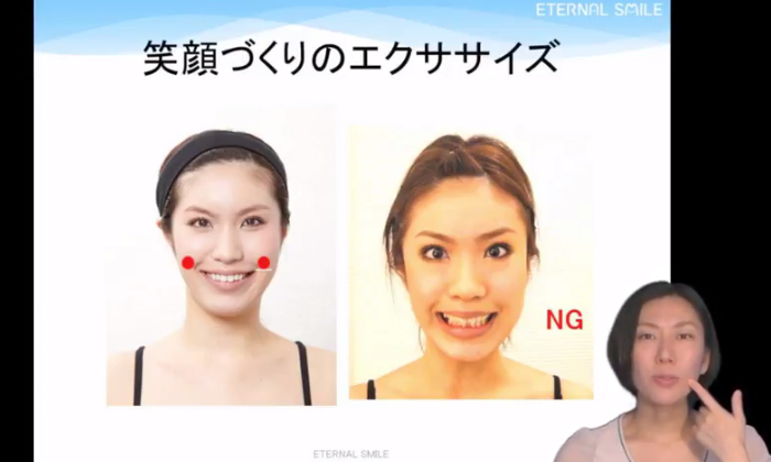 【第6回】表情筋エクササイズ「口角を上げる!リフトアップエクササイズ」動画サムネイル画像